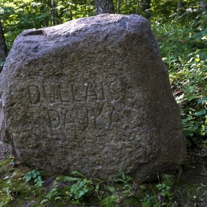 "Stone with the inscription ""Dullais Dauka"""