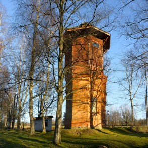 Ugāle Railway Station Water Tower, Latvia