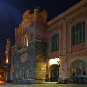 Ventspils Creative Centre in Night, Latvia