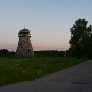 Valdgale Windmill After Sunset
