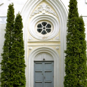 Entrance Portal Of Pure Lutherans Church