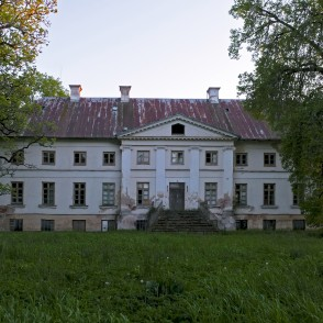 Aizupe Manor House