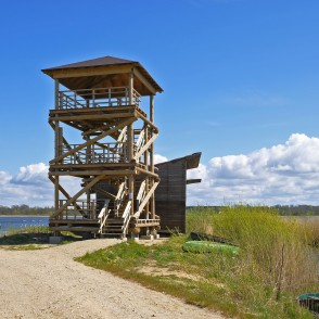 Durbe Bird Watching Tower