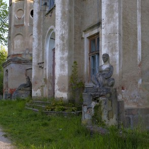 Sculptures At The Entrance Of Šķēde Manor House