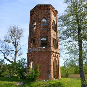 Swimming Tower, Remte, Latvia