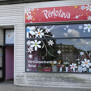 "Handicraft materials shop ""Perlotava"" (""Beadwork"")"