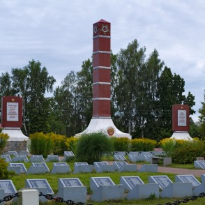 Red Army Military Cemetery in Vaiņode
