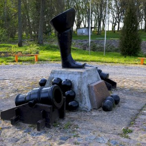 "Memorial sign ""Karl XII boot"""